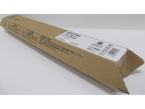 リコー/IPSiO SPトナー C810H 大容量シアン/635011