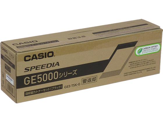カシオ/回収協力トナー ブラック/GE5-TSK-G
