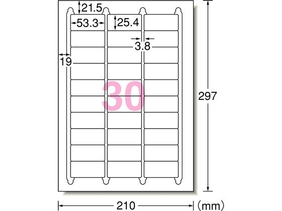 税込1万円以上で送料無料 エーワン ラベルシール セットアップ 超安い A4 四辺余白角丸 72230 22枚 30面