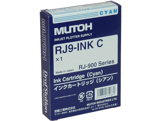 ムトウ/インクカートリッジ シアン/RJ9-INKC
