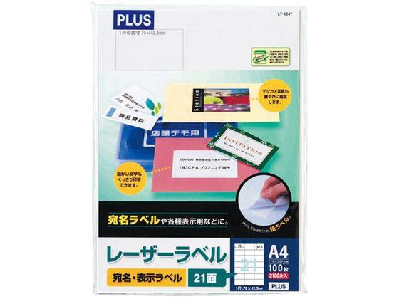 税込1万円以上で送料無料 プラス レーザー用ラベルA4 21面 LT-504T 安値 100枚 45-561 実物