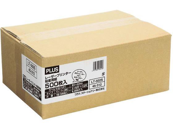 税込1万円以上で送料無料 プラス レーザー用ラベルA4 付与 バーゲンセール 12面 LT-502S 四辺余白角丸500枚