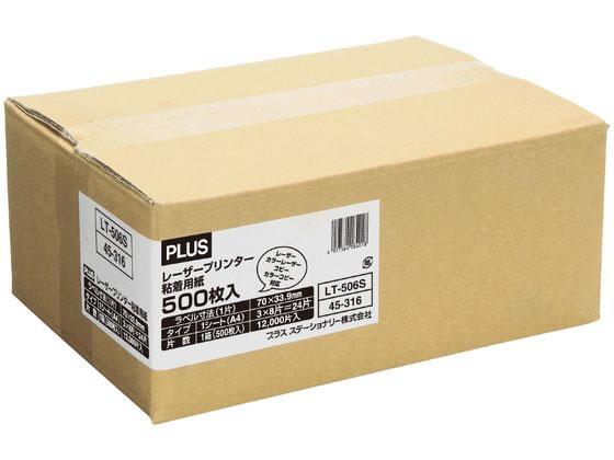 プラス/レーザー用ラベルA4 24面 上下余白 500枚/LT-506S