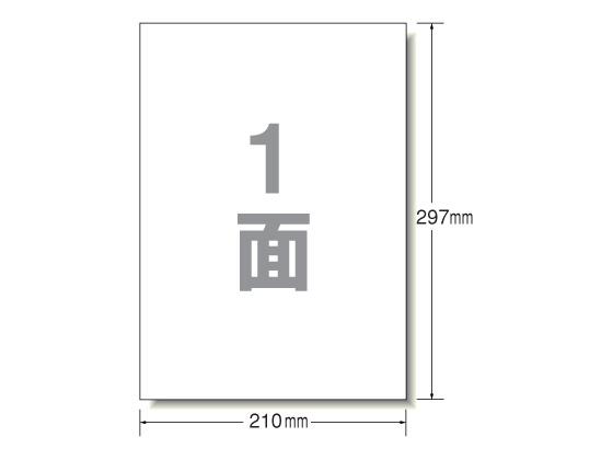 エーワン/ラベルシール[再生紙] ノーカット 300枚/31351