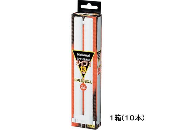 パナソニック/ツイン1蛍光灯 13W形 電球色 10本/FPL13EX-L