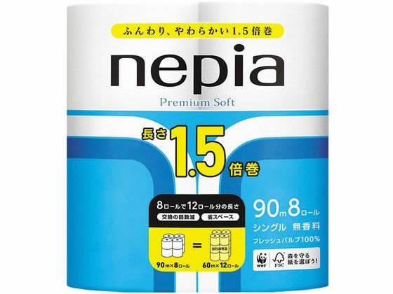 【税込1万円以上で送料無料】 王子ネピア/ネピアロングロール シングル90m 8ロール
