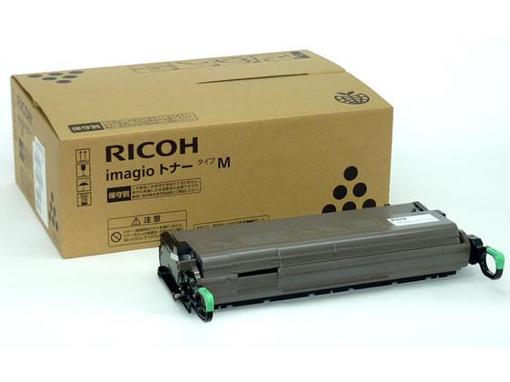リコー/イマジオトナー タイプM/600181