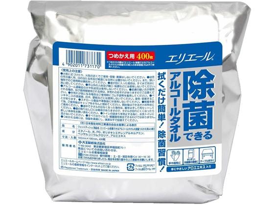 税込1万円以上で送料無料 大王製紙 ついに入荷 エリエール除菌できるアルコールタオル詰替 市販 400枚 大容量