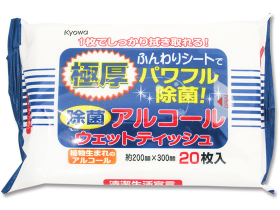大幅にプライスダウン 税込1万円以上で送料無料 限定モデル 協和紙工 極厚除菌アルコールウエット