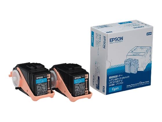 エプソン/環境推進トナー シアン Mサイズ 2個入/LPC3T18CPV