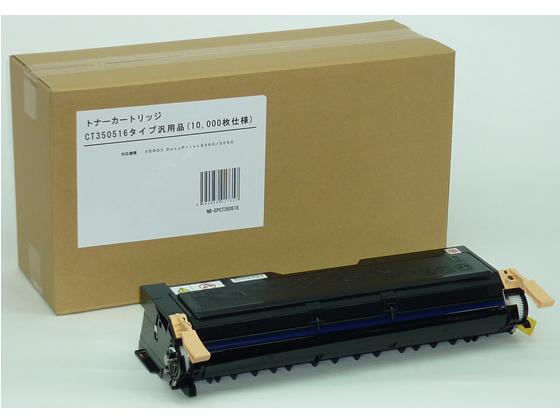 汎用/ドラムカートリッジ CT350615