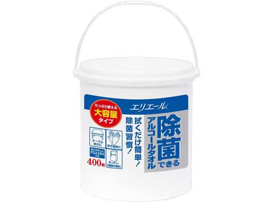 税込1万円以上で送料無料 大王製紙 エリエール除菌できるアルコールタオル本体 400枚 海外輸入 大容量 お買い得