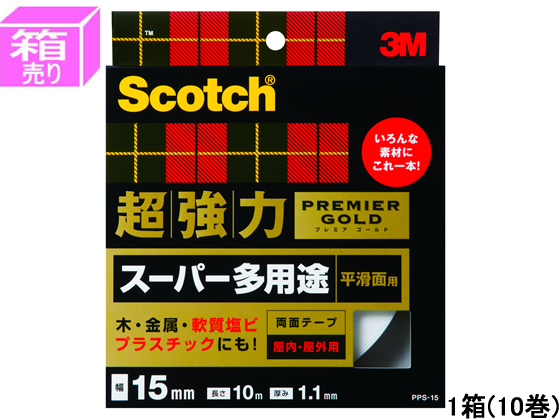 3M/スコッチ 超強力両面テープスーパー多用途 15mm×10m 10巻