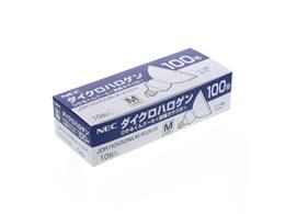 殿堂 NEC 10個 中角/ダイクロイックミラー付ハロゲンランプ 100形 中角 100形 10個, トミオカマチ:6f52a5b9 --- supervision-berlin-brandenburg.com