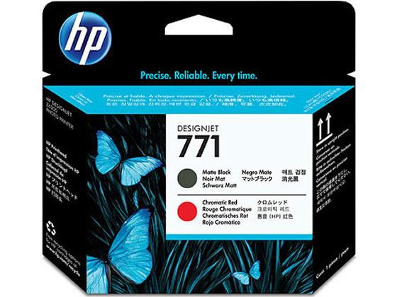 HP/HP771 プリントヘッド マットブラック/クロムレッド/CE017A