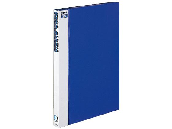 税込1万円以上で送料無料 コクヨ ネガアルバム 数量は多 B4 青 ア-202B 両面クリヤー NEW 35mm7段ネガポケット