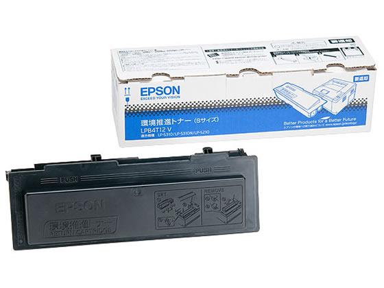 エプソン/LPB4T12V黒/環境推進トナー