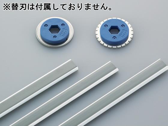 税込1万円以上で送料無料 直営店 コクヨ ペーパーカッターロータリー式DN-71用刃受 無料サンプルOK DN-700C 5枚