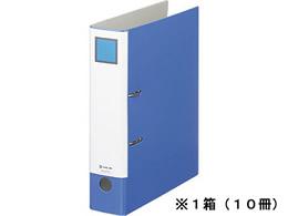 キングジム/レバーリングファイルDタイプ背幅69mm 青 10冊/3775アオ