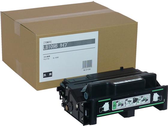 LB109B/汎用 LB109B タイプトナー