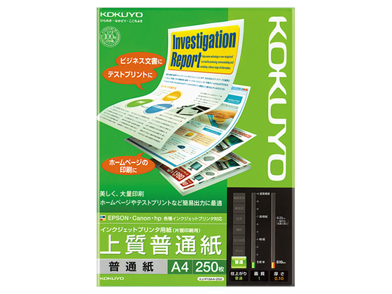 【税込1万円以上で送料無料】 コクヨ/IJP用紙 上質普通紙 A4 250枚入/KJ-P19A4-250