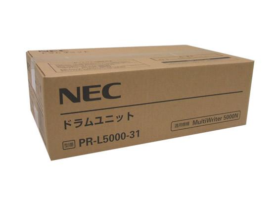 NEC/ドラムユニット/PR-L5000-31