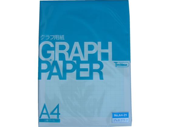 税込1万円以上で送料無料 SAKAEテクニカルペーパー グラフ用紙 2mmグラフ A4 方眼 安い 激安 プチプラ 高品質 再入荷/予約販売! 上質紙