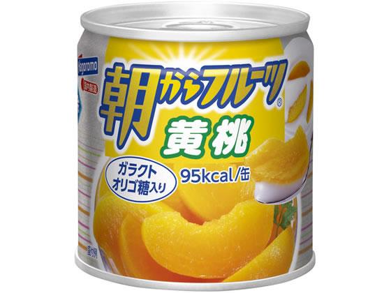 税込1万円以上で送料無料 公式ショップ はごろもフーズ 有名な 190g 朝からフルーツ黄桃