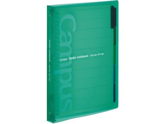 メーカー在庫限り品 選択 税込1万円以上で送料無料 コクヨ スライドバインダーミドルタイプPP表紙B5縦26穴 緑 ル-P333G