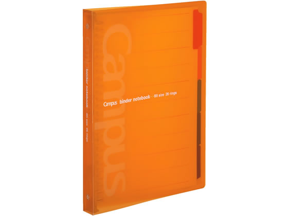 税込1万円以上で送料無料 品質検査済 コクヨ 店 オレンジ スライドバインダーミドルタイプPP表紙B5縦26穴