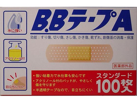 税込1万円以上で送料無料 特別セール品 共立薬品工業 B.BテープA 即納最大半額 スタンダード 100枚
