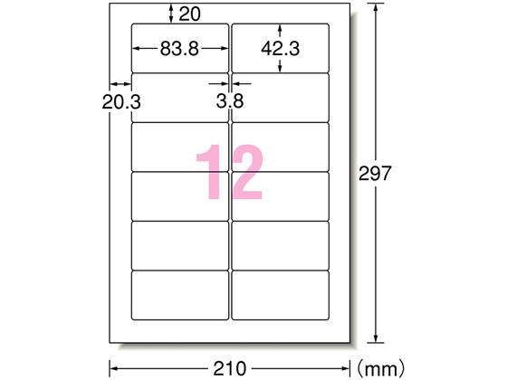 エーワン/ラベルシール OASYSシリーズタイプA4 12面 1000枚/31153