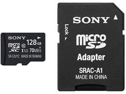 ソニー/microSDXCメモリーカード UHS-I 128GB/SR-128UY2A