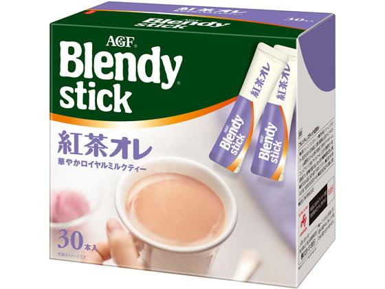 店 税込1万円以上で送料無料 数量限定 AGF ブレンディスティック紅茶オレ 30本