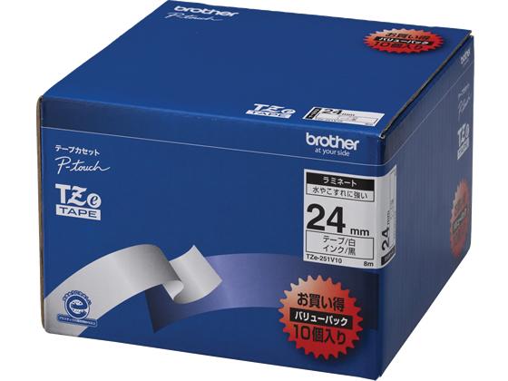 ブラザー/ラベル用ラミネートテープ24mm 白/黒文字(10個入)