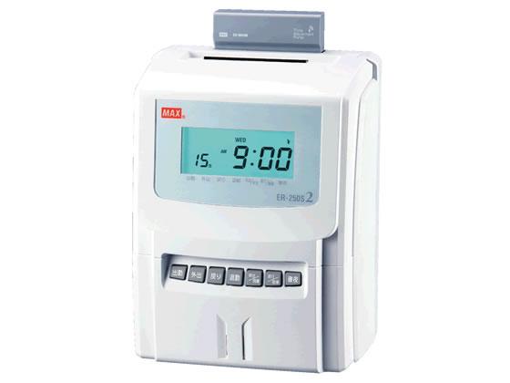 マックス/6欄印字タイムレコーダー 電波時計付 ER-250S2/ER90028