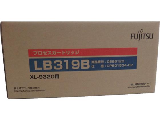富士通/プロセスカートリッジ LB319B/0896120
