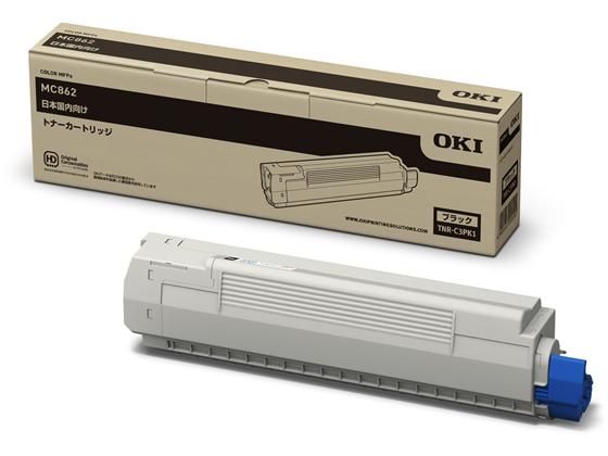 OKI/トナーカートリッジ ブラック/TNR-C3PK1