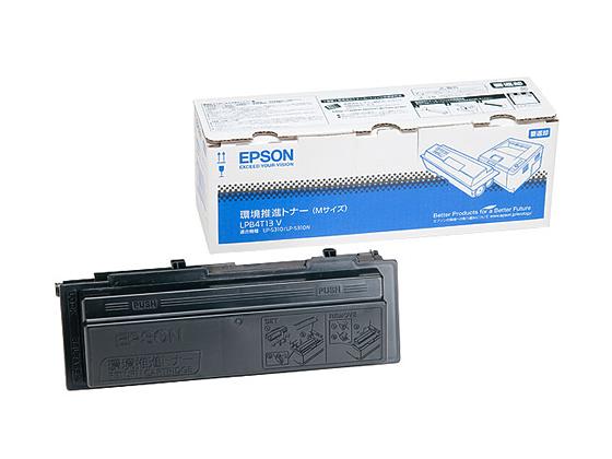 エプソン/環境推進トナー/LPB4T13Vブラック