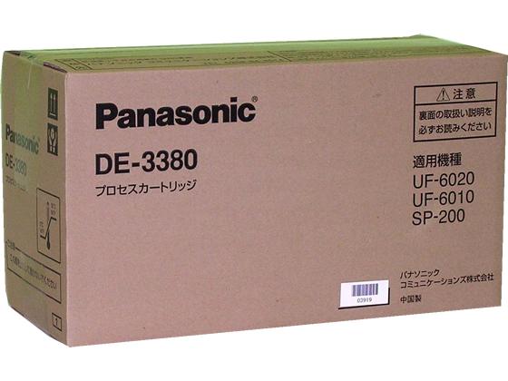 パナソニック/プロセスカートリッジ/DE-3380
