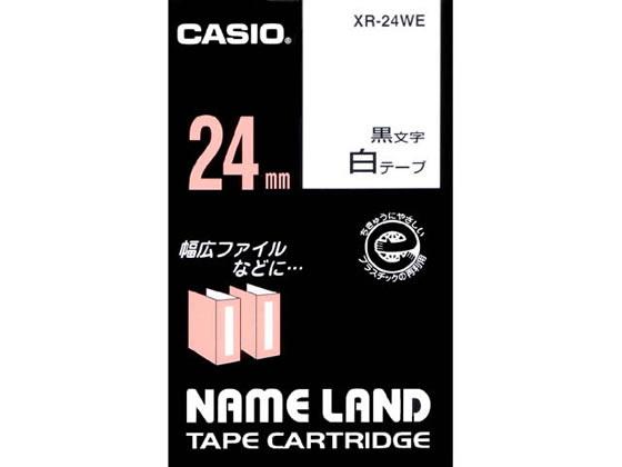 カシオ/ネームランド 24mm 白/黒文字 10個パック/XR-24WE