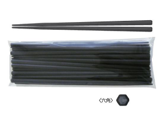 税込1万円以上で送料無料 大黒工業 SPS製 リユース箸 黒 10膳 六角 23cm セール特価 海外並行輸入正規品