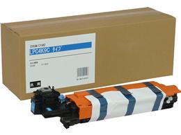 汎用/LPC4K9C 感光体ユニット シアン
