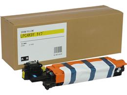 汎用/LPC4K9Y 感光体ユニット イエロー