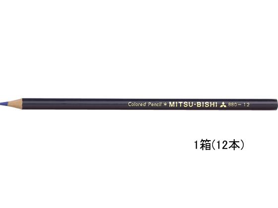 2020モデル 税込1万円以上で送料無料 三菱鉛筆 色鉛筆 K880 K880.12 最新号掲載アイテム むらさき 12本