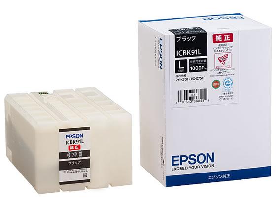 エプソン/ブラックインクカートリッジLサイズ/ICBK91L