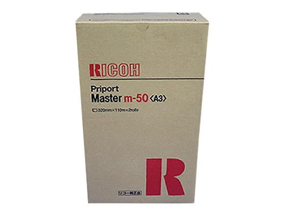 リコー/61-3901[2本入]/プリポートマスター m-50 A3