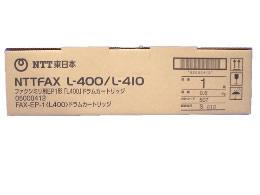 NTT/FAX-EP-1(L-400)/ドラムカートリッジ