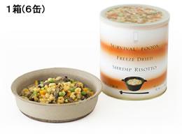 オレゴンフリーズドライ/サバイバルフーズ 洋風えび雑炊 6缶セット