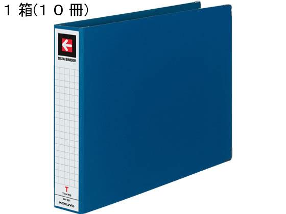 コクヨ/データバインダー T型とじ具 T11×Y15青10冊/EBT-551B